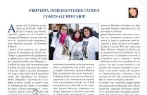 Articolo di Daniela Campoli per Panoroma