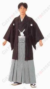 Kimono giapponese maschile